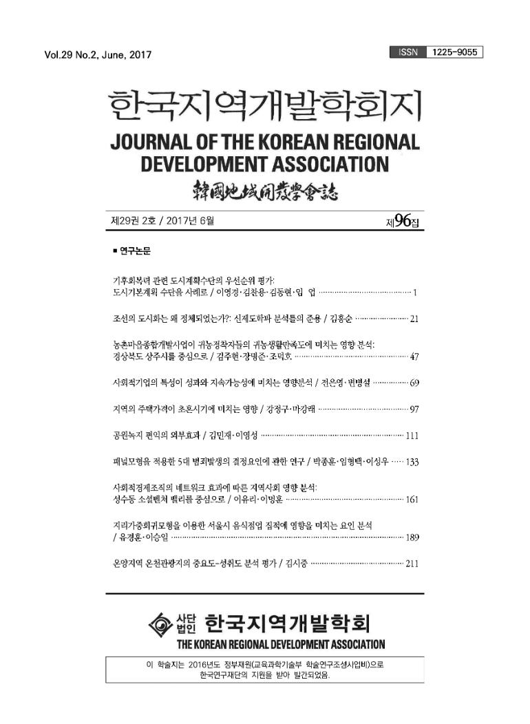 목차_페이지_1.png