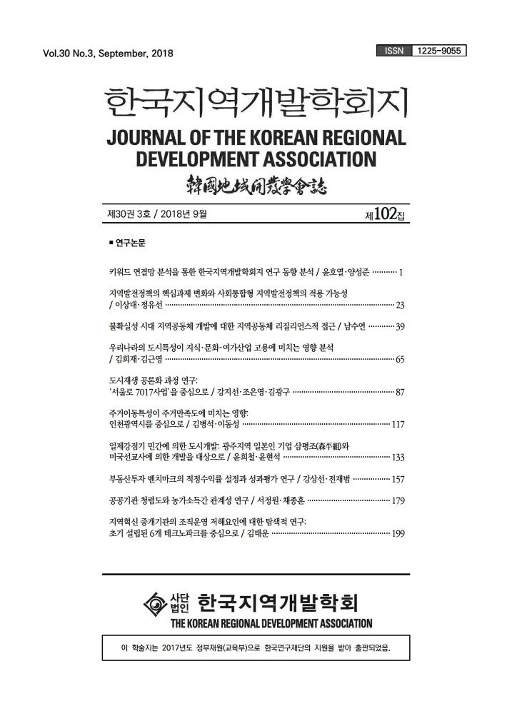목차.pdf_page_1.jpg